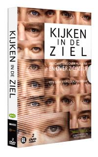 Kijken in de ziel DVD