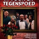 In voor en Tegenspoed (seizoen 3) - DVD-Recensie